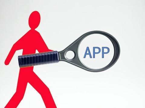 """借贷App不应强制读取用户通讯录,大数据时代须破除""""圆形监狱"""""""