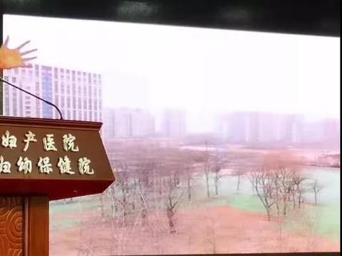北京妇产医院通州院区最新消息