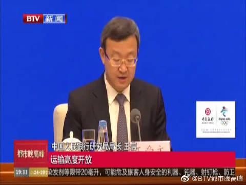 中国(上海)自由贸易实验区临港新片区方案发布
