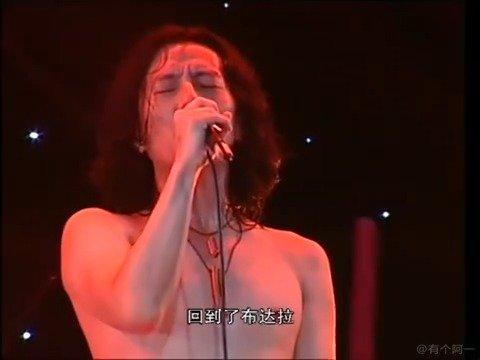 郑钧《回到拉萨》06年北京星光演唱会