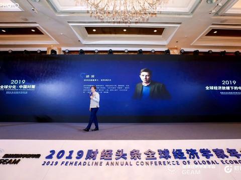 胡润:20年,胡润百富榜见证中国造富速度