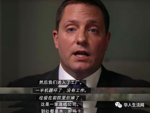 震惊!中国在美上市公司80%竟然是空壳!纪录片真相令人触目惊心