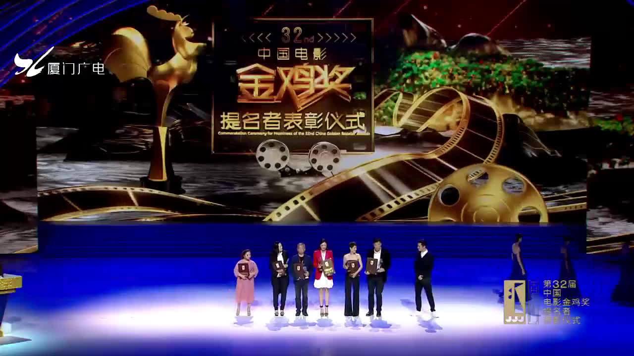 """快讯!""""金鸡奖""""提名者表彰仪式在厦举行!独家航拍""""红毯""""现场~"""