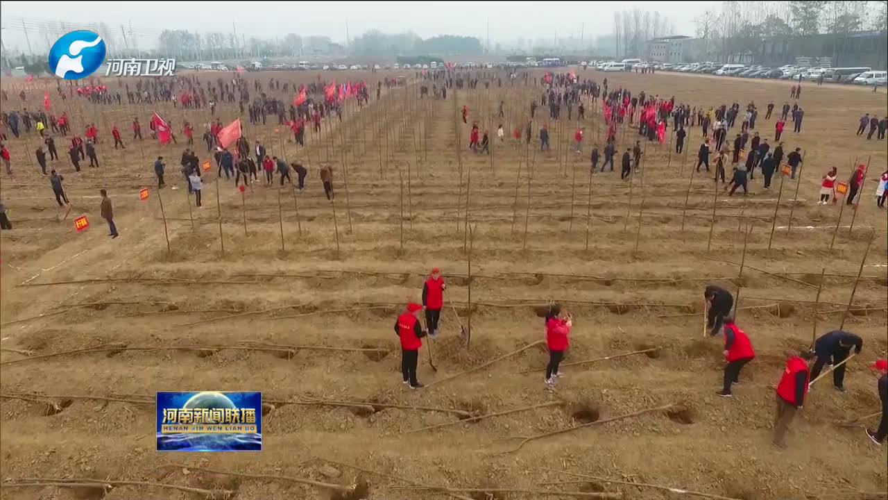 王国生在郑州黄河湿地参加冬季义务植树活动时指出 深入贯彻落实习近