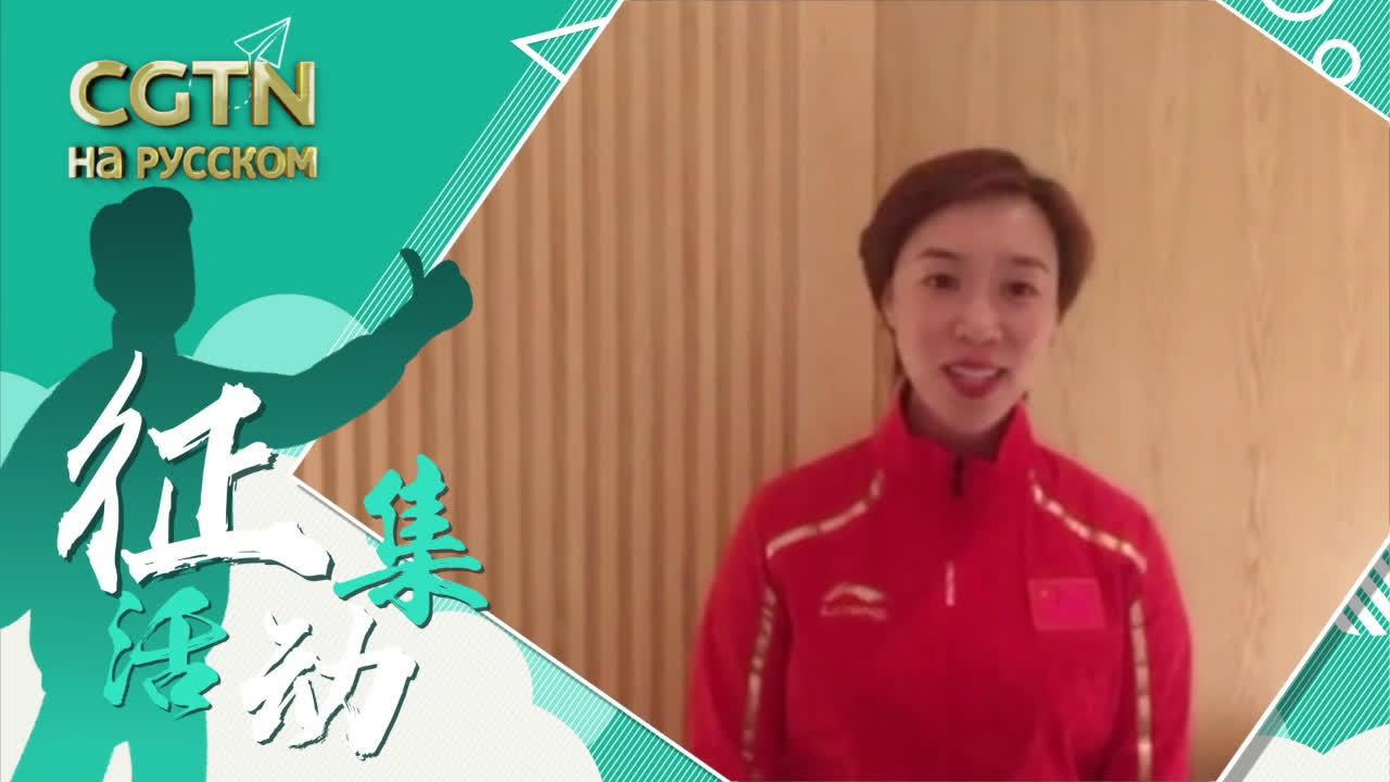 中国健美协会@中国健美协会 新闻官张楚乔@张楚乔 曾是马术世界冠军