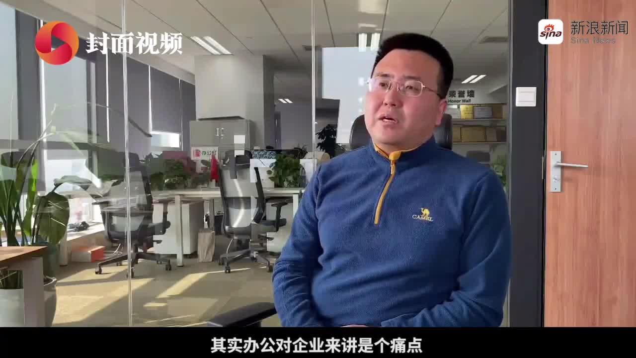 """成都创客王宏波:用科技撬动""""联合办公""""新空间"""