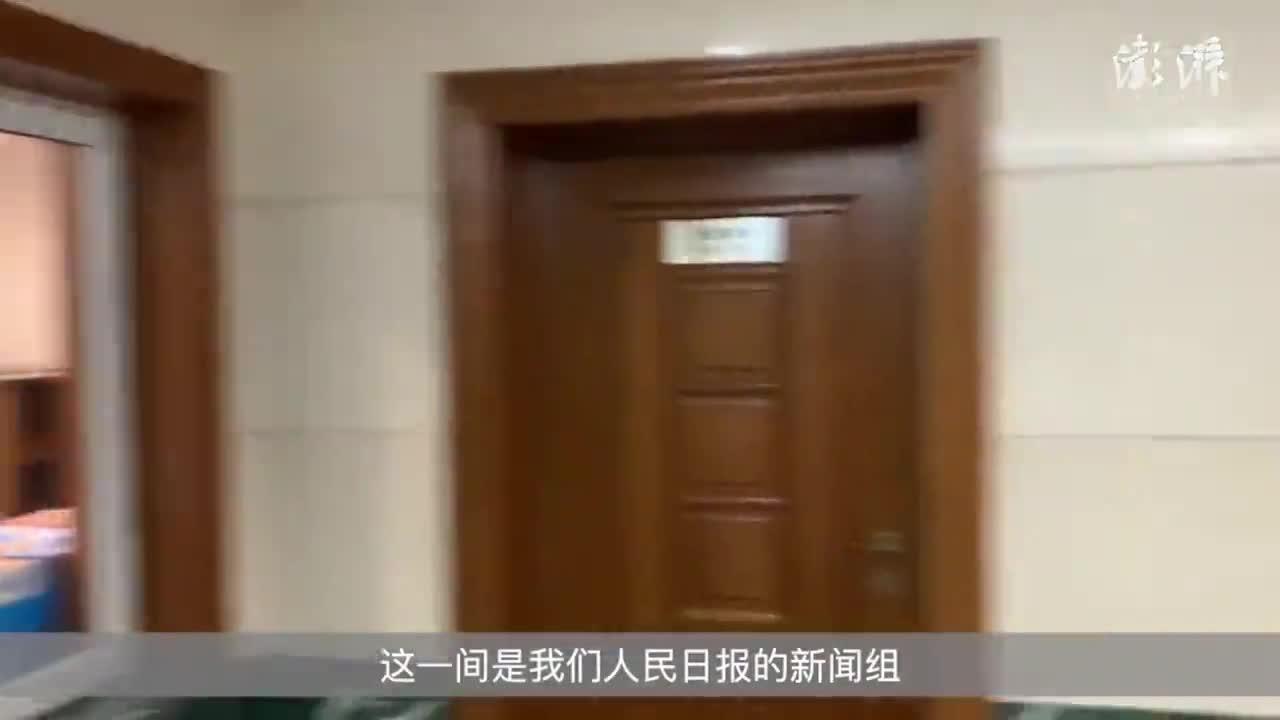 委員臧ban)洌禾槳嘈攣胖行(xing) title=