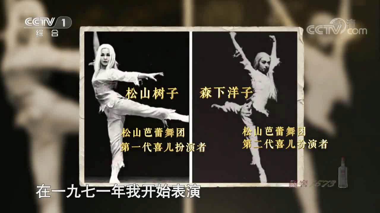 《故事里的中国·白毛女》艺术和艺术是相通的,人心和人心是相通的