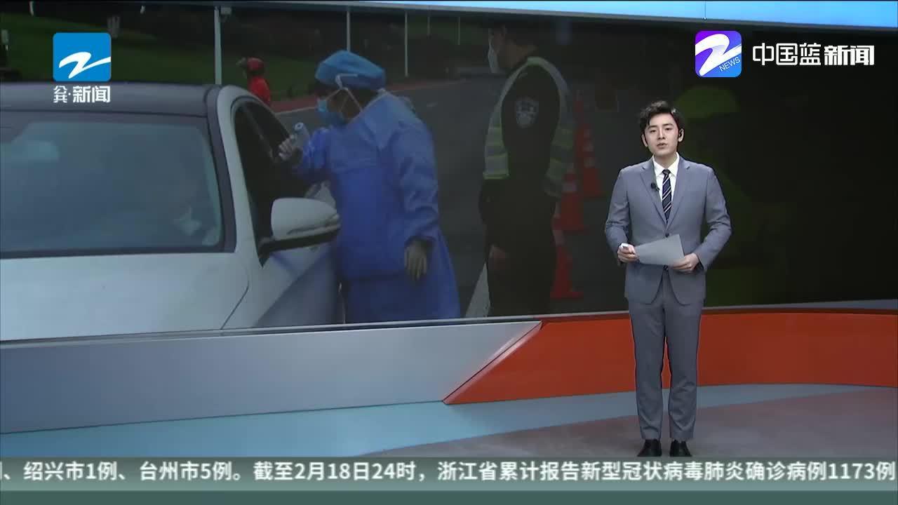 杭州入城检查站大部分已关闭 目前仍保留13个