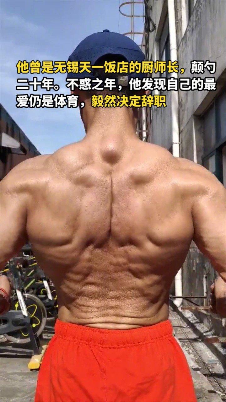孟祥龙:一个五十岁凭借一身肌肉站上全国健美冠军领奖台的男人