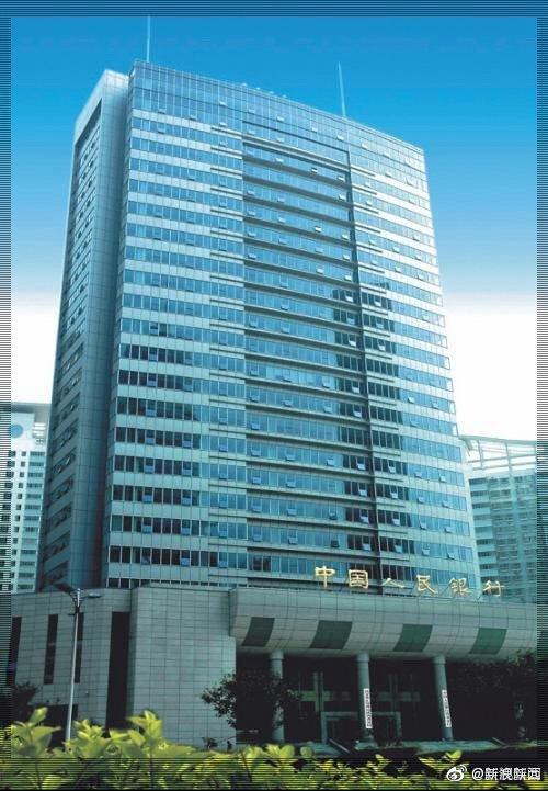 陕西规定个人住房贷款利率下限