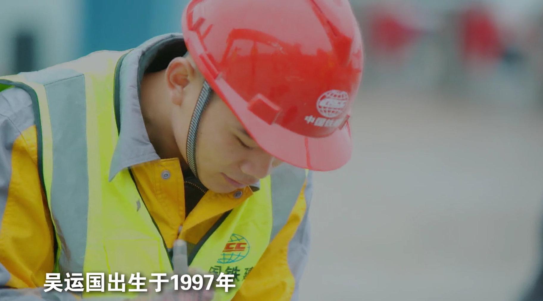 24小时随时待命!超级工程兴起的背后,95后新生代农民工令人敬佩