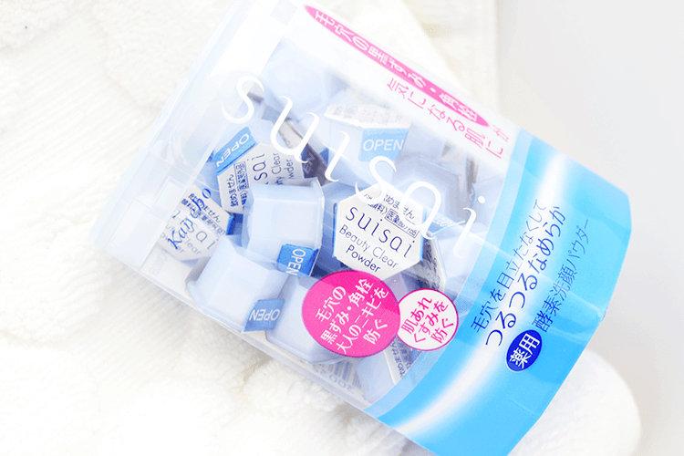 一款很喜欢的酵素洗颜粉-嘉娜宝suisai,小小一颗,清洁力好