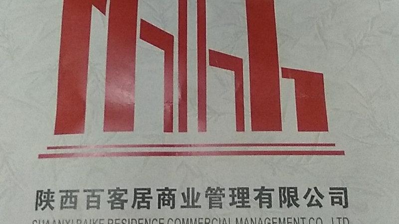 """""""二房东""""乱象频频发生 """"百客居""""又入其列"""