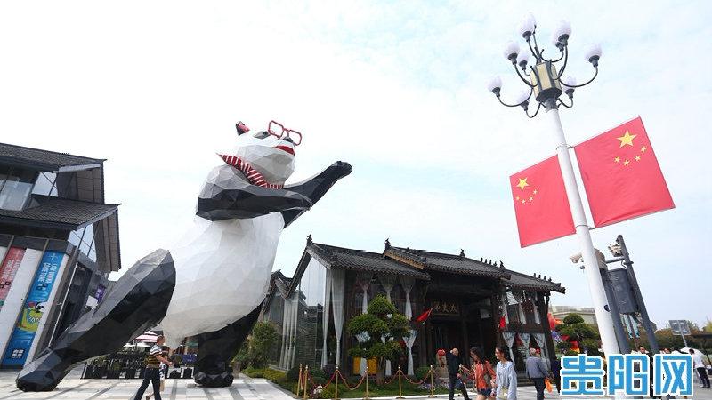 聚焦贵阳第十届旅发大会|提升城市品质 为白云带来人气带来商机