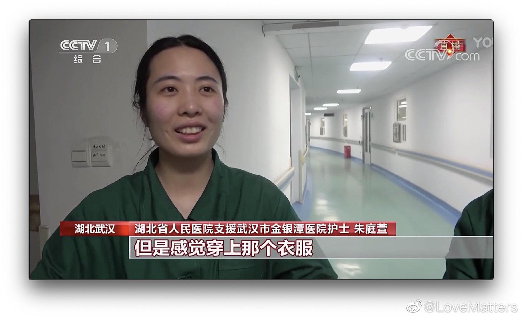 谢谢你,朱庭萱,谢谢你代表的医务人员。