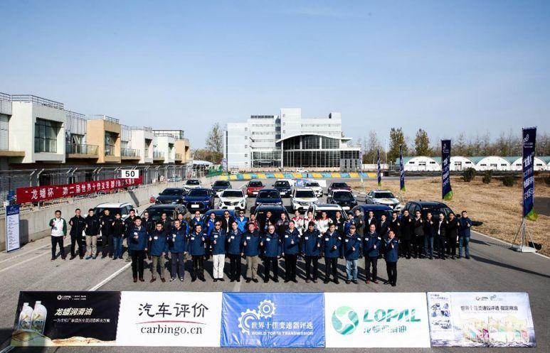 """君马SEEK 5获""""世界十佳变速器""""车型,超长质保有勇气更有实力"""