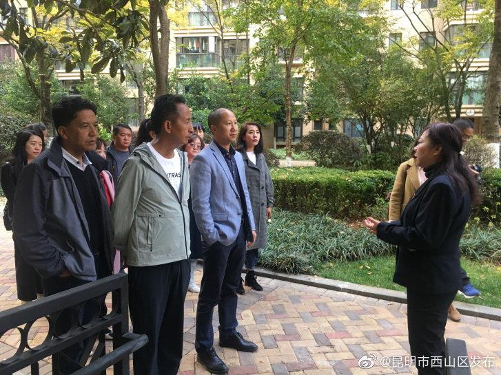 迪庆州创建办到盛高大城社区考察学习民族团结进步创建工作