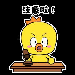 """祝贺泰州五个集体和个人入围江苏首届""""超级青年+""""短视频大赛"""