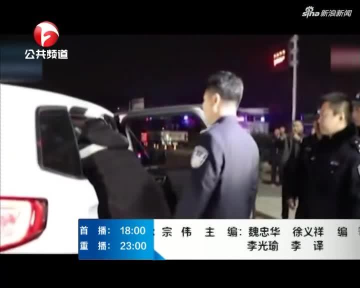 《新闻第一线》亳州:重大命案逃犯落网  逃亡14年终被捕