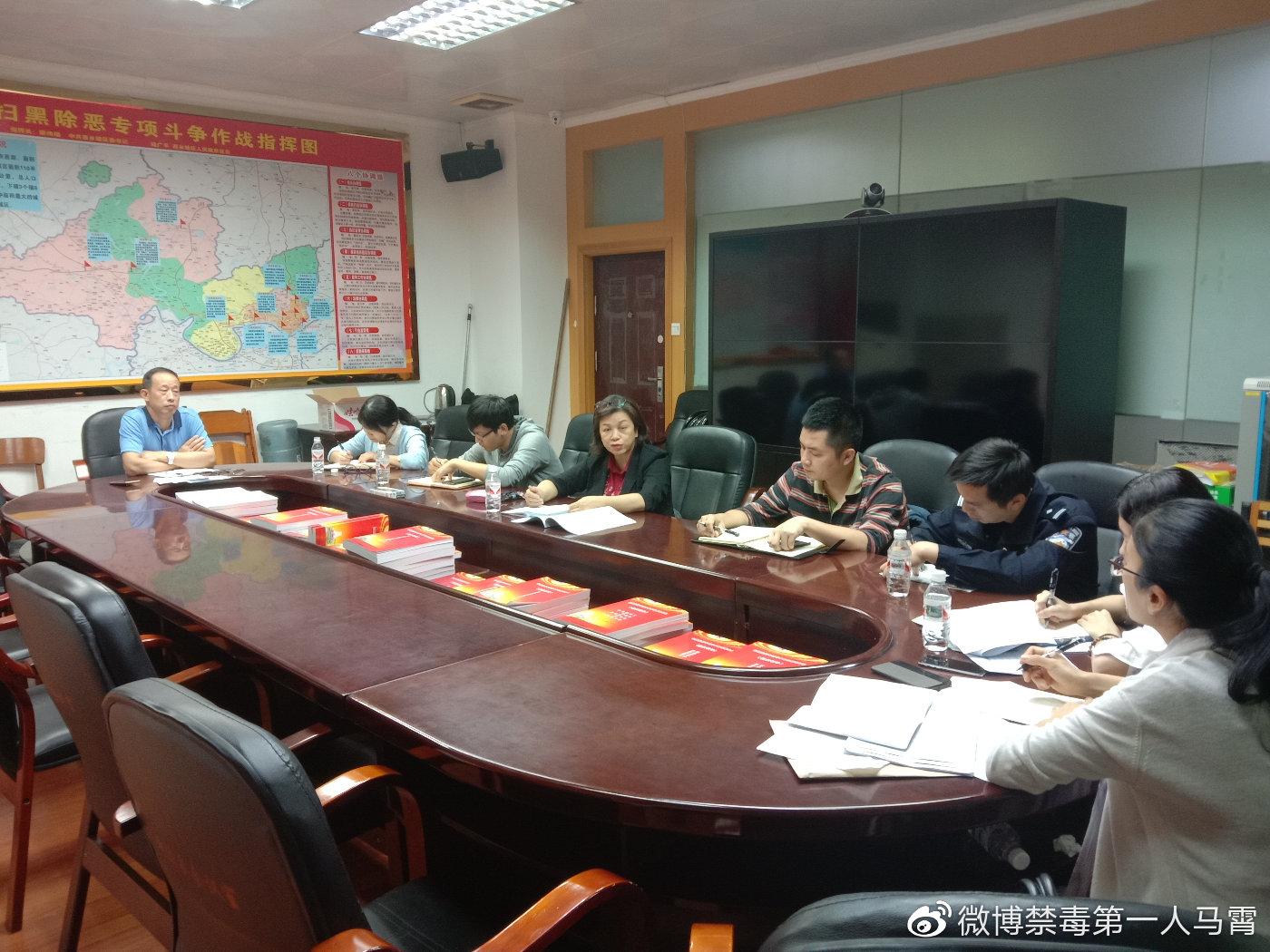 西乡塘区组织召开缉毒执法工作联席会