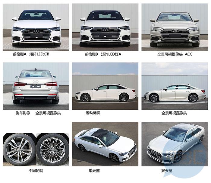 插混车型频出 万向一二三回归,324批公示多款新车曝光