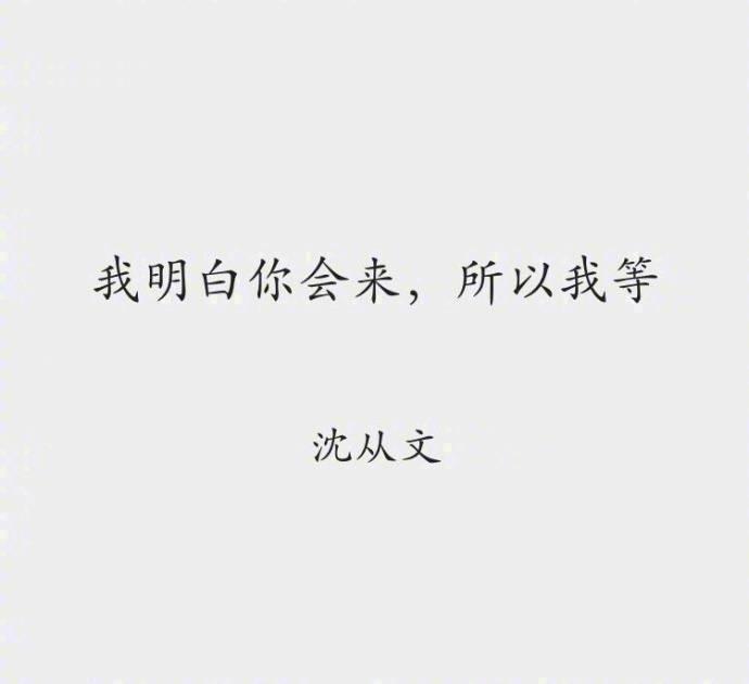"""村上春树等作家把""""我爱你""""表达的那么浪漫"""