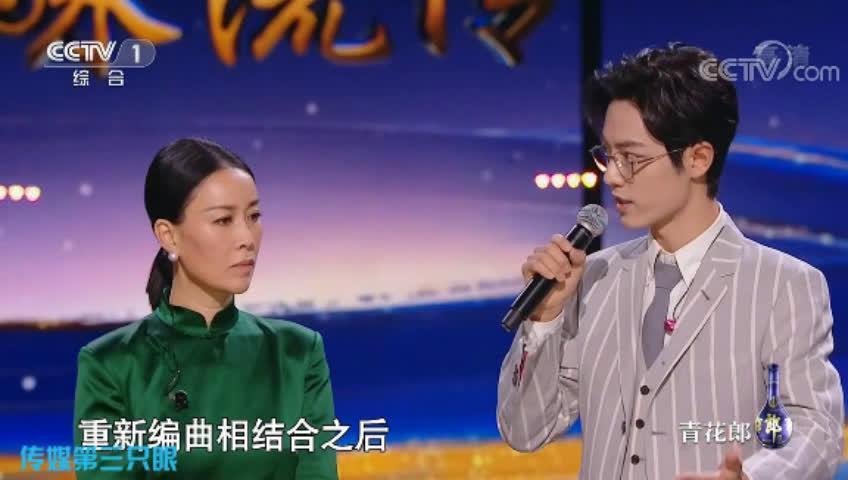 肖战解读《千年一声唱》@X玖少年团肖战DAYTOY 央视综合频道《经典咏