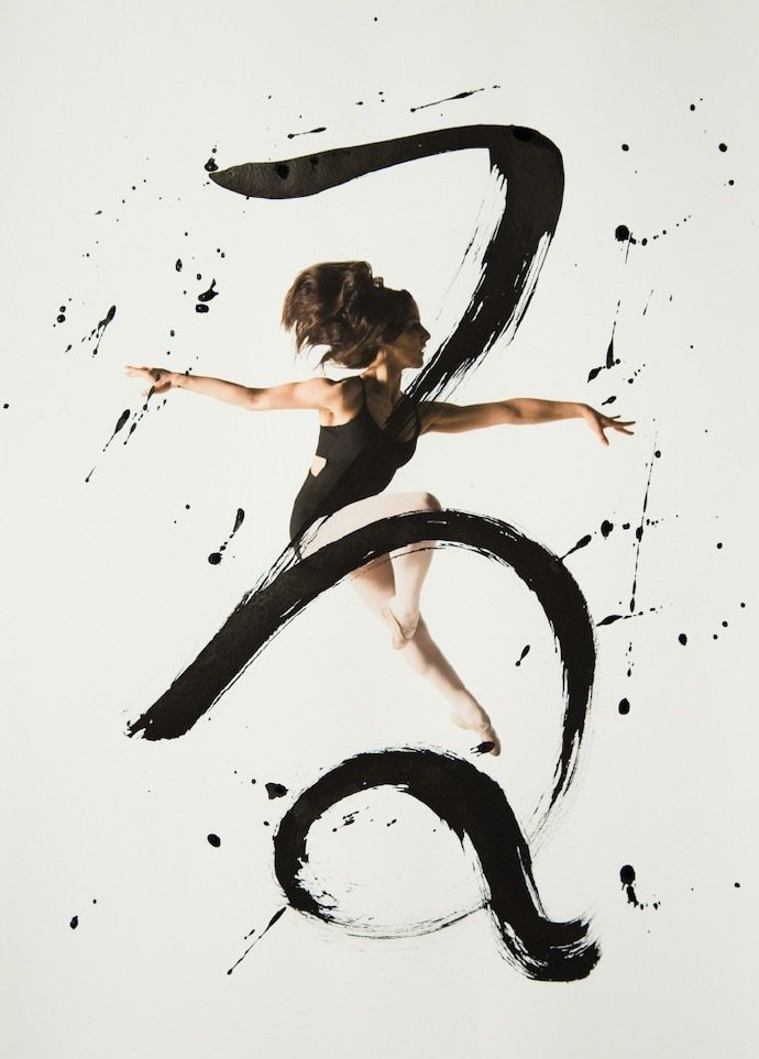 芭蕾舞与书法的写意结合