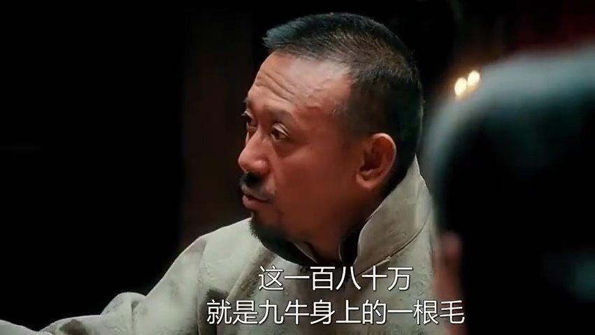 姜文的民国三部曲!!三位影帝吃个饭都是戏