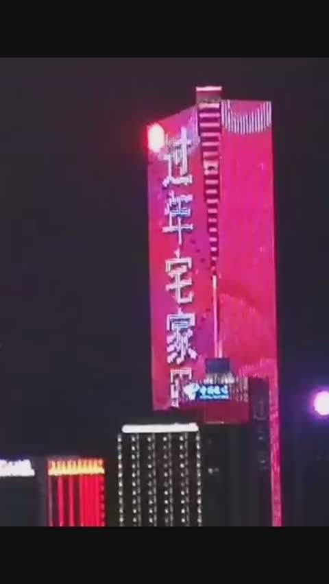 东莞硬核宣传CBD建筑群集体亮灯
