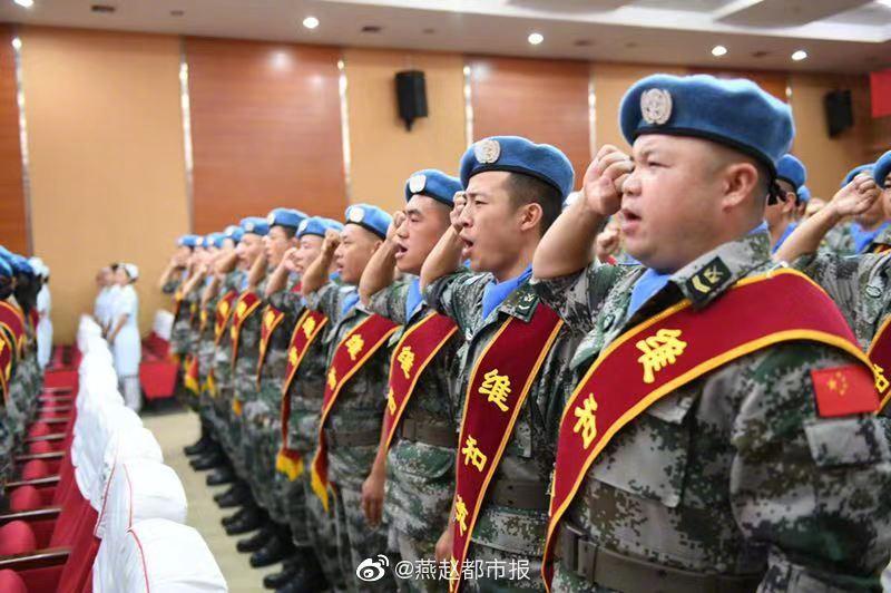 石家庄白求恩国际和平医院33名蓝盔战士出征南苏丹