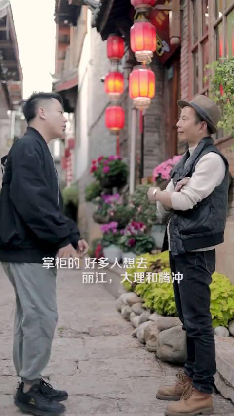 云南旅游:丽江、大理、腾冲九日游秋冬线路推荐。
