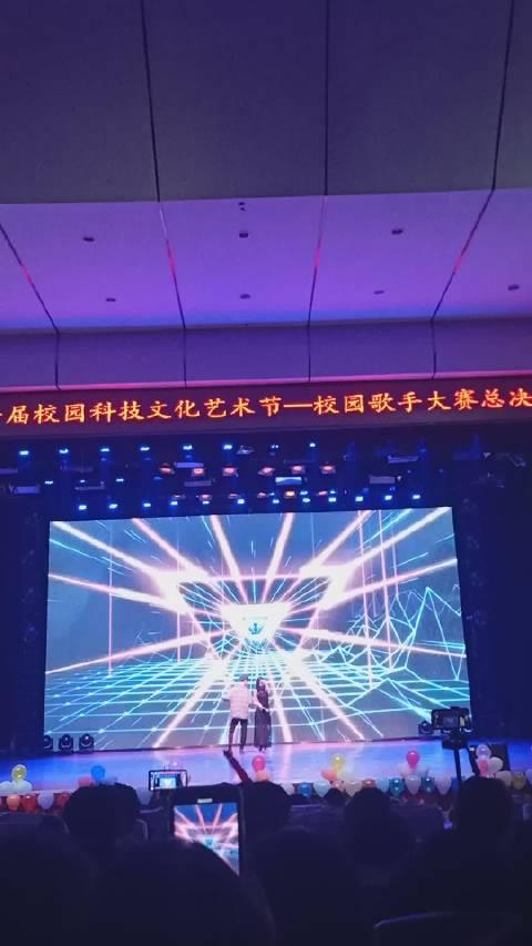 第十一届校园科技文化艺术节——校园歌手大赛总决赛