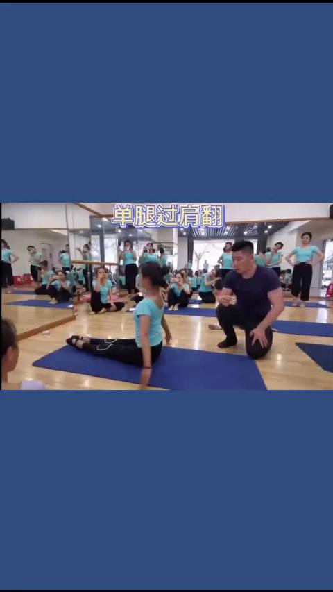 舞蹈基本功:过肩翻抄扶手法