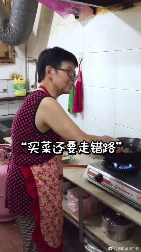 成都最勤劳的阿婆,独自开了家闽南风味小吃店