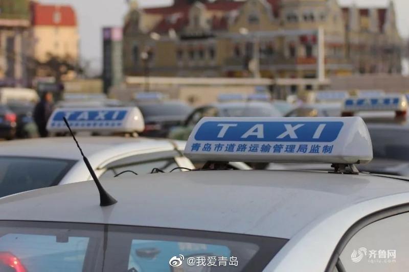 """新规!下月起青岛出租车司机可不交""""份子钱"""""""