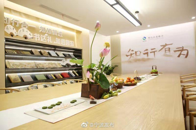 奉化3条非遗线路亮相杭城,政银互动助推全域旅游