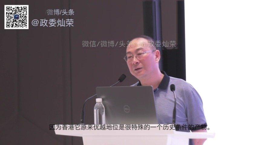 金灿荣:如果当年董建华先生搞成了数码港,坦率地讲