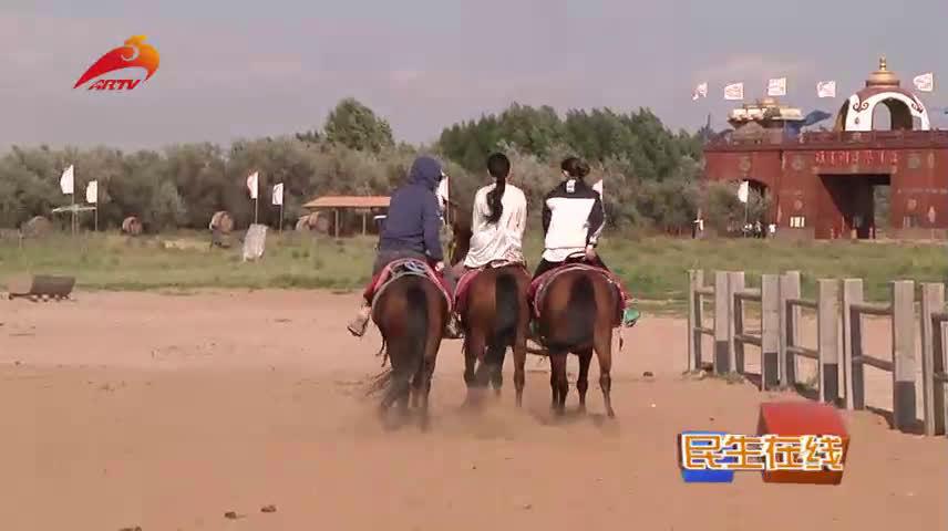 乌兰哈达嘎查:发挥旅游产业优势 推动乡村振兴