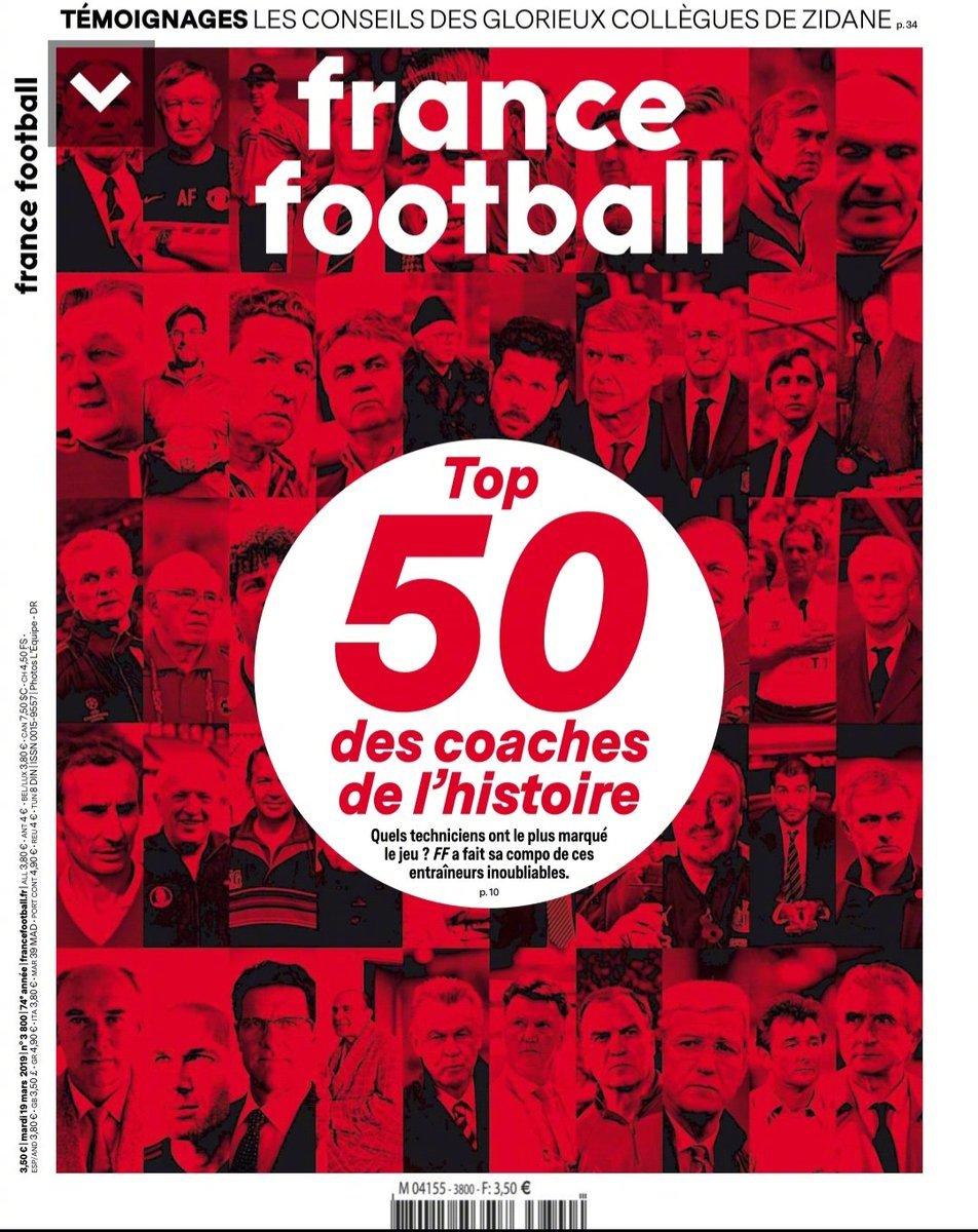 《法国足球》评历史50大主帅
