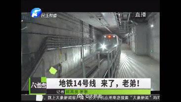 来啦,来看看最深车站奥体中心站内部设计