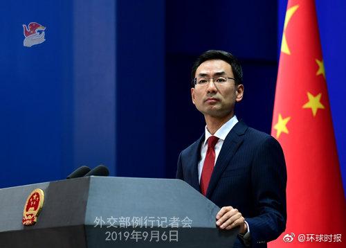 台湾方面警告所罗门群岛不要与中国建交  耿爽:多次回应,重申一下