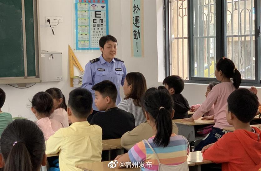 韩池孜社区开展《网络安全法》普法教育活动