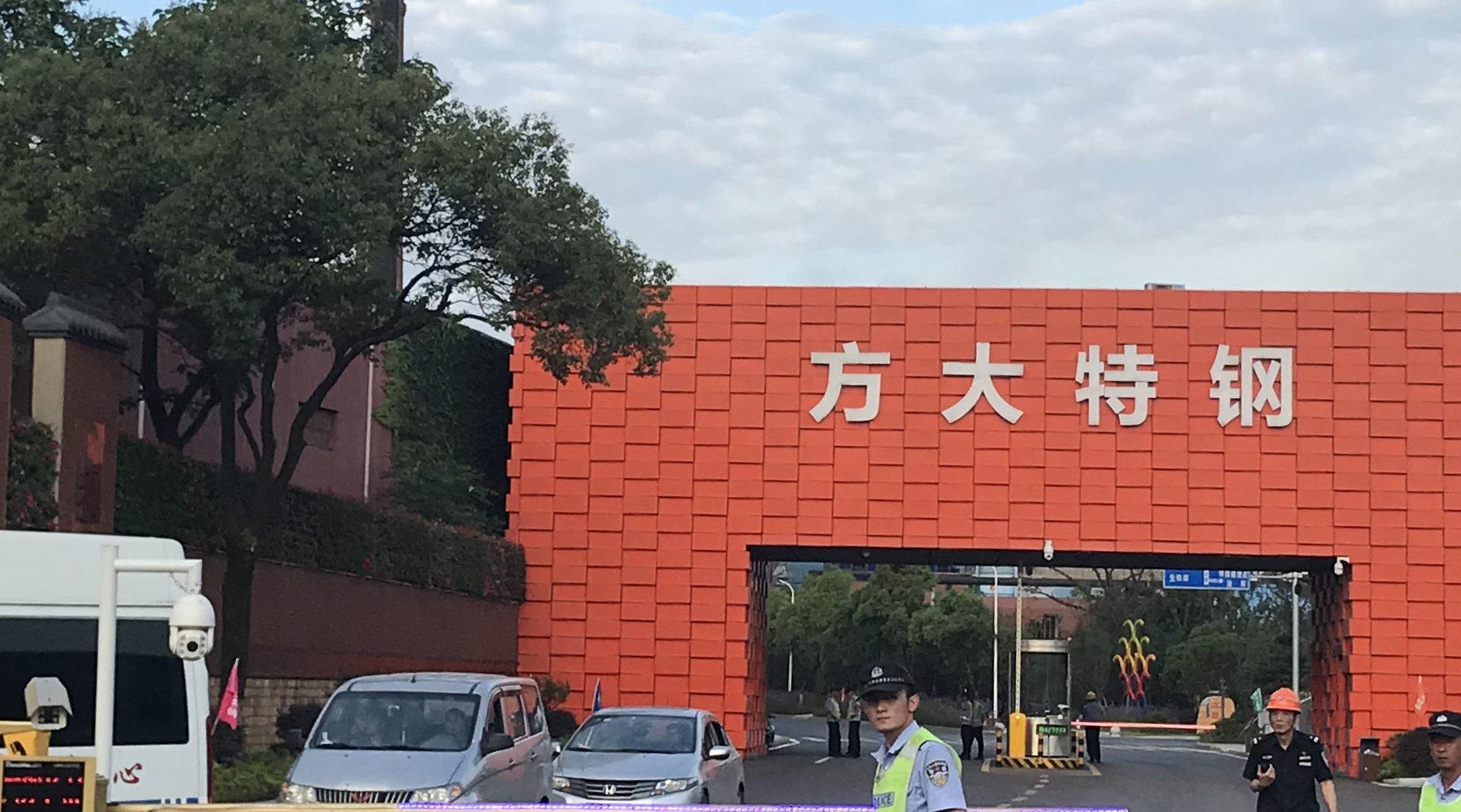 突发丨方大特钢江西南昌焦化工厂发生气体泄漏爆炸事故