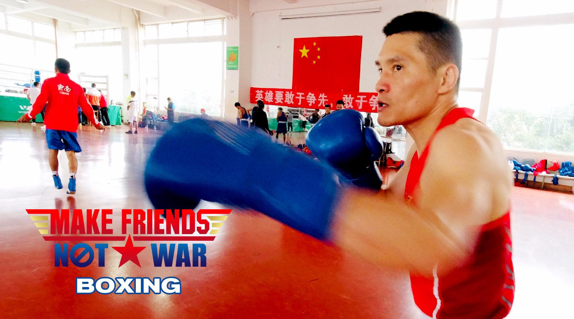 拳击:胜者为王,红妆武装