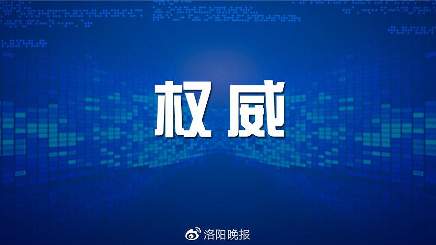 快看看!洛阳海关发布越南出境游提醒!
