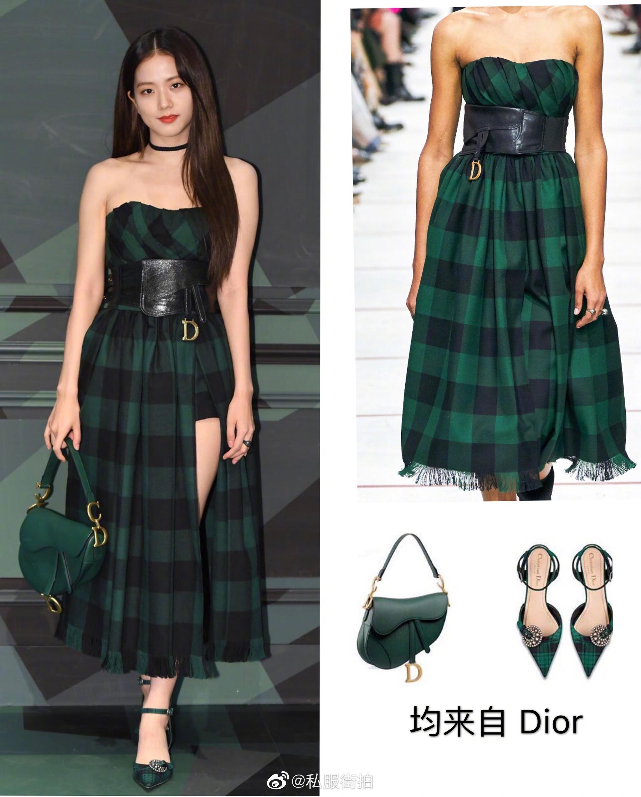 Blackpink组合成员JISOO格纹裙出席时尚活动,美貌令人窒息