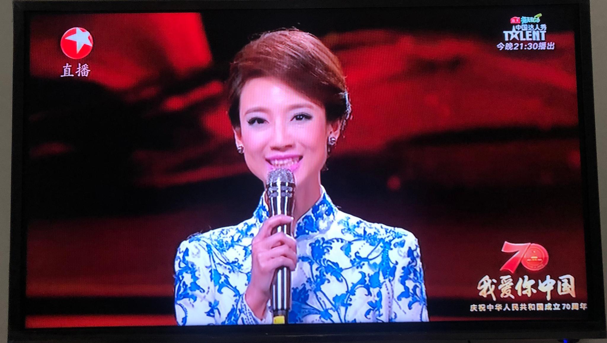 浙江卫视、湖南卫视、东方卫视、北京卫视、山东卫视五大卫视联合直播