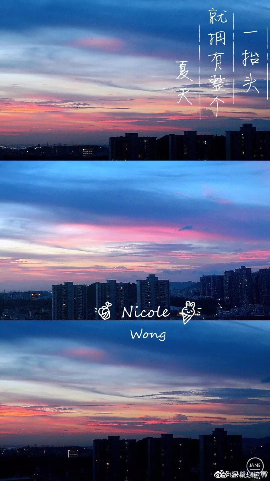 """昨天""""深圳红""""绝美天空大片上演,你看到了吗?"""